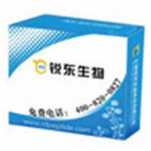 China Custom peptide synthesis wholesale