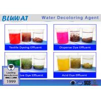 China Liquid Water Decoloring Agent Effluent Treatment Chemical for Color Remove COD Decrease wholesale