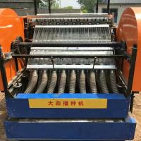 China YE1000 Modern Agriculture Equipment Garlic Sowing Machine With 1-2m Working Width wholesale