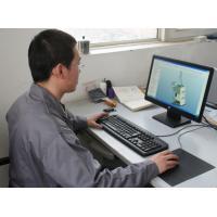 Beijing Renguangweiye Science & Technology Development Co., Ltd.