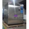 China Thermal conductivity testing machine wholesale