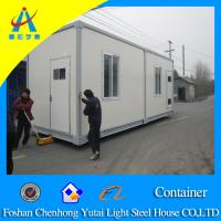 China modular container house wholesale