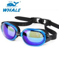 Buy cheap Mirrored Swim Goggles Leakproof Swimming Goggles For Men / Women from wholesalers