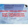 China O esteroide cru de Viagra pulveriza o citrato CAS 171599-83-0 de Sildenafil wholesale