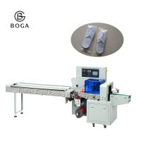 China 2.8KW Flow Wrap Packing Machine / Disposable Slippers Packaging Machine wholesale