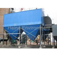 China Pulse Jet Dust Collector , Portable Dust Collector ISO9001 Certification wholesale