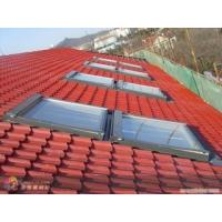 Buy cheap Aluminum frame with glass and blinds flat roof skylight covers from wholesalers