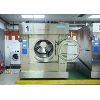 China XGQ - F Series Industrial Laundry Equipment , Front Loading Large Capacity Washing Machine wholesale