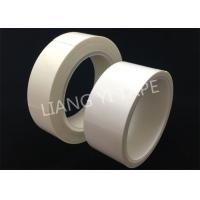 China 0.25mm Thick Electrical Insulation Tape , Non - Woven Fabric Adhesive Insulation Tape wholesale