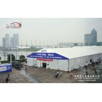 China 35m Aluminum Frame White PVC Cover Garden Storage Tent For Exhibition Hall wholesale