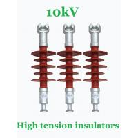 China 10kV Small High Tension Insulators , Overhead Transmission Power Line Insulators wholesale