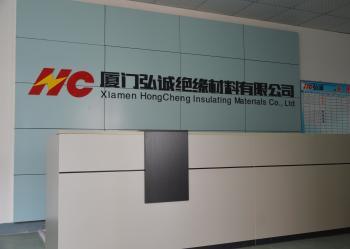 Xiamen Hongcheng Insulating Material Co., Ltd.