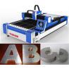 China Coupeur en acier de laser avec la grande vitesse jusqu'à 40M par minute wholesale