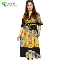 China Casual Cotton Plus Size Long Summer Dresses Yellow / Customized Color on sale