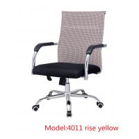 China Modern styling with mesh seat back for maximum air circulation mesh task wholesale