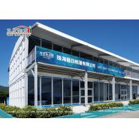 China Liri Double decker tent high level,good appearance for Conference Design salon Meeting on sale