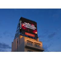 Buy cheap Outdoor P8 Advertising Billboard HD LED Display Full Color SMD LED Screen from wholesalers