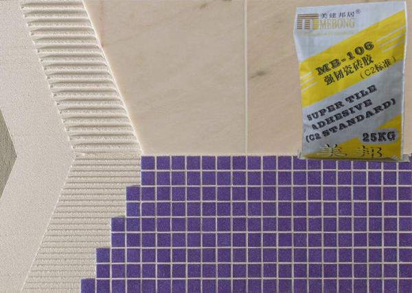 Quality Concrete Epoxy Adhesive , Exterior Ceramic Floor And Wall Tile Adhesive On Floor for sale