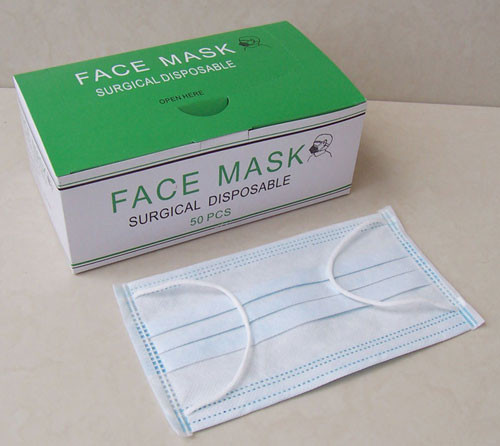 http://img.frbiz.com/nimg/99/0d/cdad4b7cc6e41d102e06371dfe72-0x0-0/disposable_nonwoven_face_mask_3_ply_strong_style_color_b82220_medical_supplies_manufacturer_strong.jpg