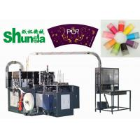 Buy cheap Coffee Paper Cup Production Machine Mitsubishi PLC With Auto Lubrication from wholesalers