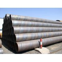 China SSAW Steel Pipe to ASME B36.10 wholesale