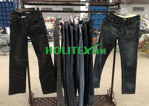 Quality Korean Style Used Mens Pants , Second Hand Mens Jeans Pants For Southeast Asia for sale
