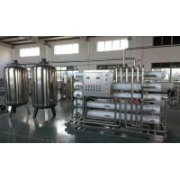 China A large of capacity brackish water treatment for Drinking  & beverage industry wholesale