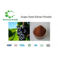 Nature Plant Extract Grape Seed Extract OPC Organic Pure Heral Extract