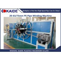 China HDPE Pipe Coiling Machine   / Plastic Pipe Winding Machine for 75mm HDPE on sale