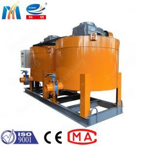 China 300 L Electrical Grouting Mixer 5.5 kw two barrel Cement Slurry Mixer wholesale