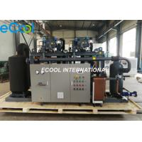 Buy cheap PLC Automatic Control Refrigeration Equipment Low Temperature Screw compressor from wholesalers
