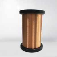 China 48 AWG 2UEW 155 0.032mm Enamelled Copper Wire For Motor Winding wholesale