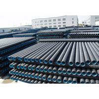 China 20-1600mm/PN6-16/quality products full form hdpe pipe on sale