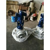 China 3 Inch Cast Steel Globe Valve Electric Actuator BW Hand Wheel Power Plant wholesale