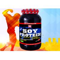China High protein worldwide sport nutritional supplements for bodybuilding wholesale