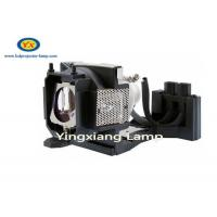 China Special 59.J8101.CG1 Projector Lamp For PE8260 / PB8250 / PB8260 Projector wholesale