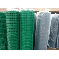 China Hot Dipped Galvanized Welded Wire Mesh wholesale