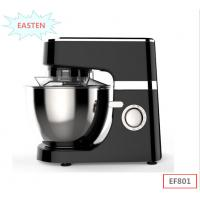 China Easten New Design Electric FoodStandMixer EF801With Rotating Bowl/ Kitchen 4.5 LitresStandMixer Price wholesale