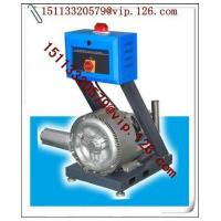 China 4KW High Power Industrial Suction Regenerative Blower /roots blower with CE&SGS wholesale