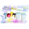 China Loman Brand White Powder Precipitated BaSO4 for Multiple Use 98% wholesale