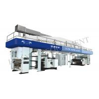 China Two Motor Drive Laminating Coating Machine For Producing Release Paper wholesale