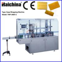 CE certification TMP-300D Automatic Over wrapping Machine for Soap