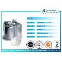 CAS 1405-41-0 Pharmaceutical Raw Materials Antibacterial Anti-Inflammation Gentamycin Sulfate