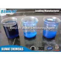 China 50% Color Removal Chemical Dicyandiamide Formaldehyde Resin for Water Treatment wholesale