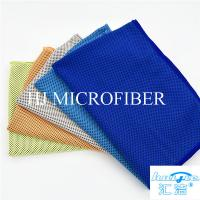 China Factory Direct Microfiber Cleaning Cloth Blue Color Colorful Beach Square Towel 40*60cm wholesale