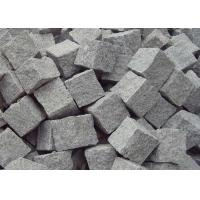 China Grey White Granite Paving Slabs Flamed / Sawn For Building / Landscaping on sale