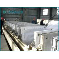 China Sludge dewatering filter cloth for filter press Waste water treatment  PP / PE / Nylon wholesale