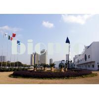 Biopro Chemicals Co., Ltd.