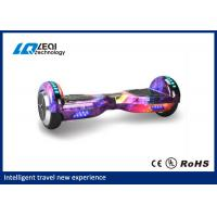 China Multicolor Smart Balance Hoverboard With 8 Inch Wheels , Smart Self Balancing Electric Scooter wholesale
