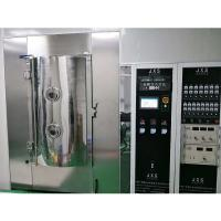 China High Efficiency Glass Coating Equipment For Glass Lighting Glass Mosaic Tile on sale